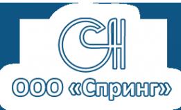 Логотип компании Спринг