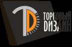 Логотип компании Торговый дизайн
