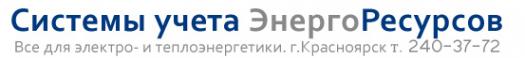 Логотип компании Центр систем учета энергоресурсов