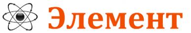 Логотип компании Элемент