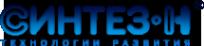 Логотип компании Синтез Н
