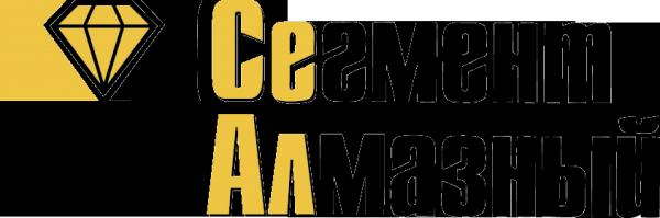 Логотип компании Сегмент Алмазный