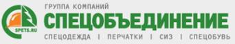 Логотип компании АЛЬЯНС-УНИФОРМА