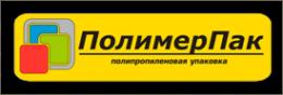 Логотип компании Полимерпак