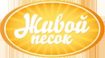 Логотип компании Живой песок