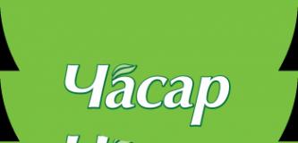 Логотип компании РД ГРУПП