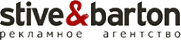 Логотип компании Stive & Barton