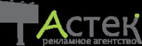 Логотип компании Астек