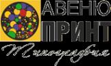 Логотип компании Авеню-принт