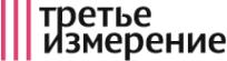 Логотип компании Третье измерение