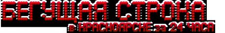 Логотип компании Бегстрока24