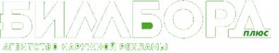 Логотип компании Биллборд плюс