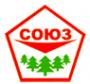 Логотип компании Союз