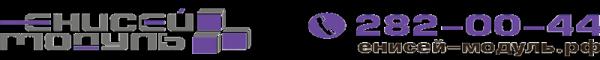Логотип компании Енисей Модуль