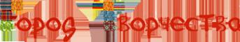 Логотип компании ПолиПак-10
