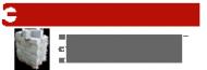Логотип компании А блоки надо