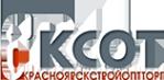 Логотип компании Красноярскстройоптторг