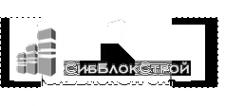 Логотип компании СибБлокСтрой
