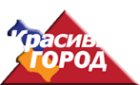 Логотип компании Красивый Город