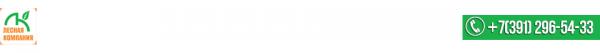 Логотип компании Лесная компания