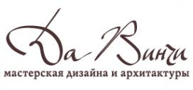 Логотип компании Да Винчи