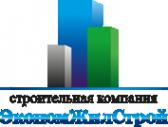 Логотип компании ЭкономЖилСтрой