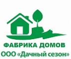 Логотип компании ФАБРИКА ДОМОВ