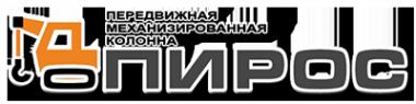 Логотип компании ПМК-Пирос