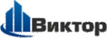 Логотип компании Виктор