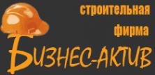 Логотип компании Бизнес-Актив