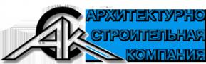 Логотип компании АСК