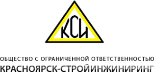 Логотип компании Красноярск-Стройинжиниринг