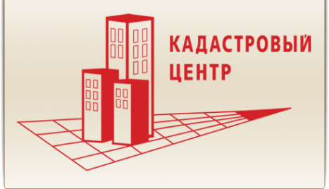 Логотип компании Кадастровый центр