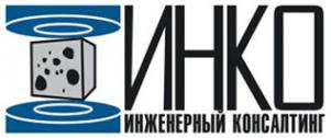Логотип компании ИНКО