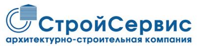 Логотип компании СтройСервис