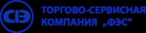 Логотип компании ФЭС