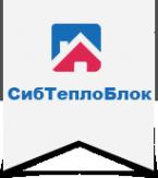 Логотип компании СибТеплоБлок